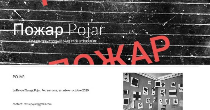 arty jesse, artiste peintre paris, pop artiste, pop art paris, art blog, revue pojar